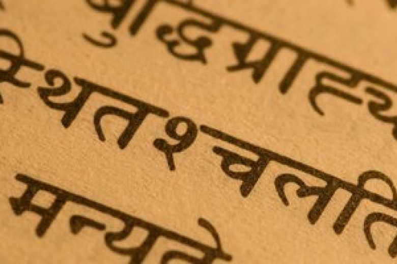"Hatha Yoga ""Step by step"""